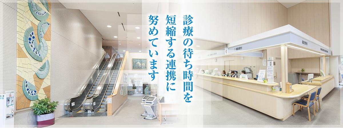 病院 茨木 大阪 済生会 府